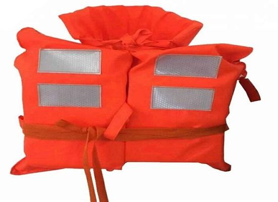 Marine Personalized Life Jacket 5564-1, Marine Life Jacket ...